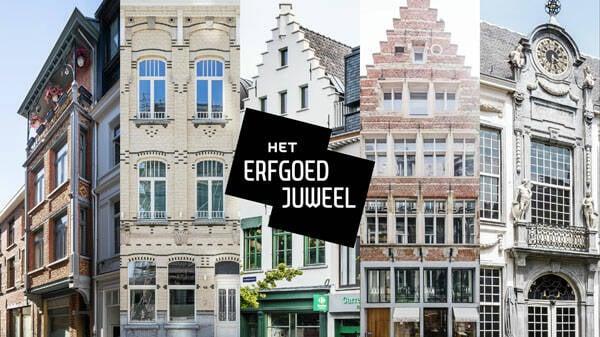 000_tegel_low_lucid_omd2021_stadhuis_01.jpg (copy1)