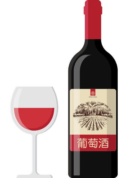 chinese-bottle3.png